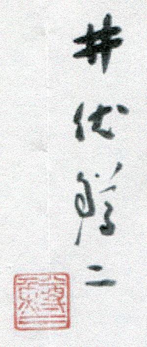 f0307792_19591427.jpg