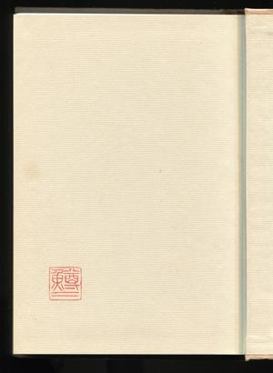 f0307792_19591886.jpg