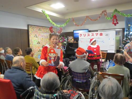 「いやさか苑、クリスマス会」開催させて頂きました_a0158095_16532323.jpg