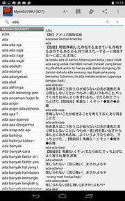 a0051297_1081866.jpg