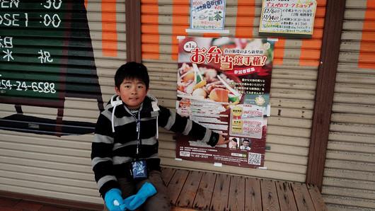 新発田市お弁当選手権Part2_b0171098_8404360.jpg