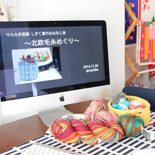 編みもの教室@神戸markka(11/29-30)、終了しました_a0157701_1112789.jpg
