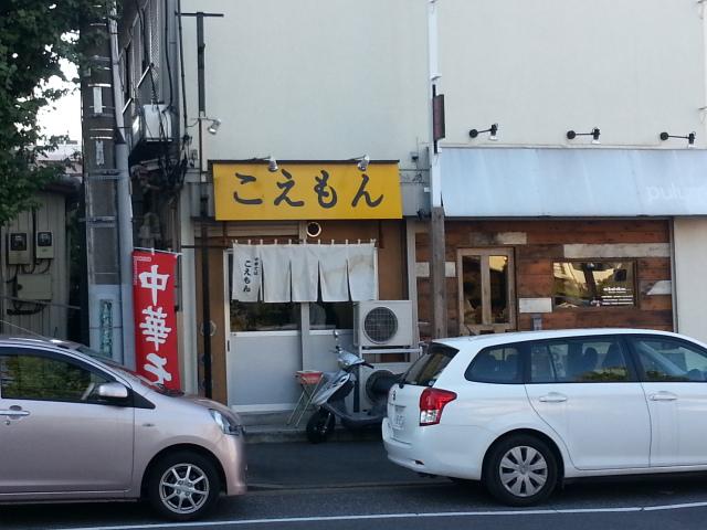 11/15 こえもん 中華そば味玉玉ねぎ増量¥650 @日野市_b0042308_1273548.jpg