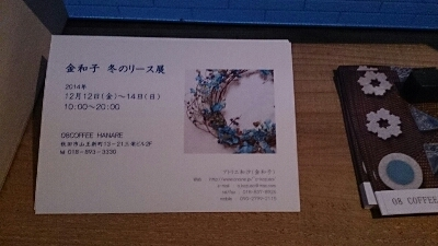 f0190010_19524073.jpg