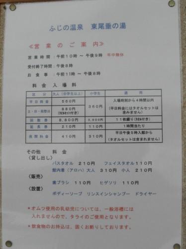 b0342516_17403826.jpg