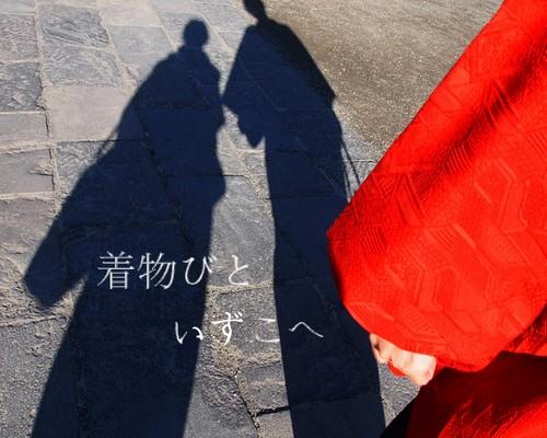 「着物でランチ・鎌倉散策」を。。。_f0205317_8422322.jpg