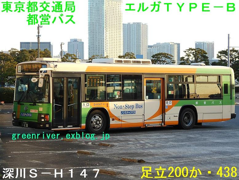 東京都交通局 S-H147_e0004218_21212272.jpg