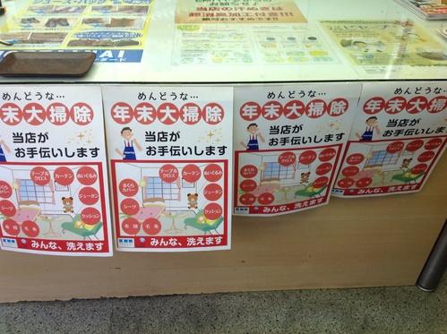 先週のお花_a0200423_1211753.jpg