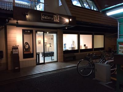 中浦和アート展に参加しました_b0262124_16343226.jpg