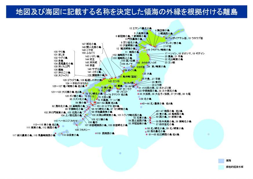 暖流と寒流 | 日本海の海流 | 日本海のひみつ | キッズ …