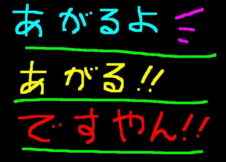 f0056935_19434564.jpg