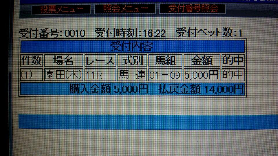 f0253236_17151955.jpg