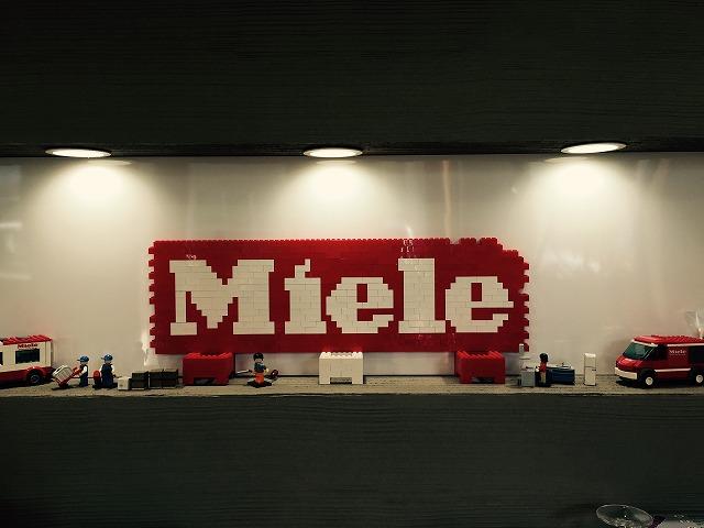 岡山でMiele商品を見るならば。_c0240541_1172960.jpg