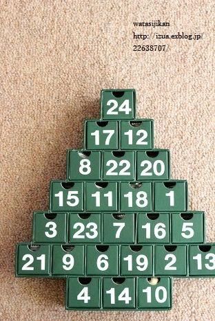 無印良品でアドベントカレンダーを買う_e0214646_2232525.jpg