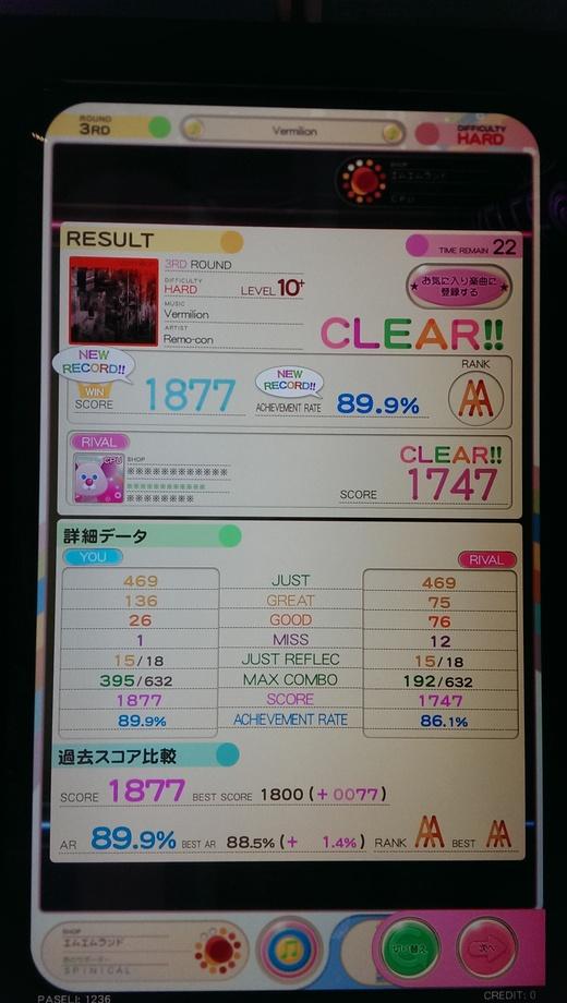 f0019846_1512371.jpg
