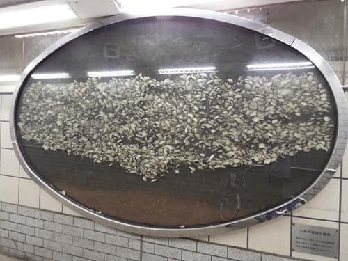 品川歴史館まで見たこと 福澤諭吉の横領事件!_f0211178_182219.jpg
