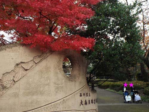 品川歴史館まで見たこと 福澤諭吉の横領事件!_f0211178_18223477.jpg