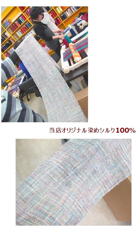 c0221884_1125157.jpg