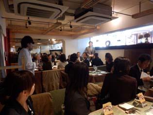 大阪市内の企業等視察に参加いたしました_e0190287_025337.jpg
