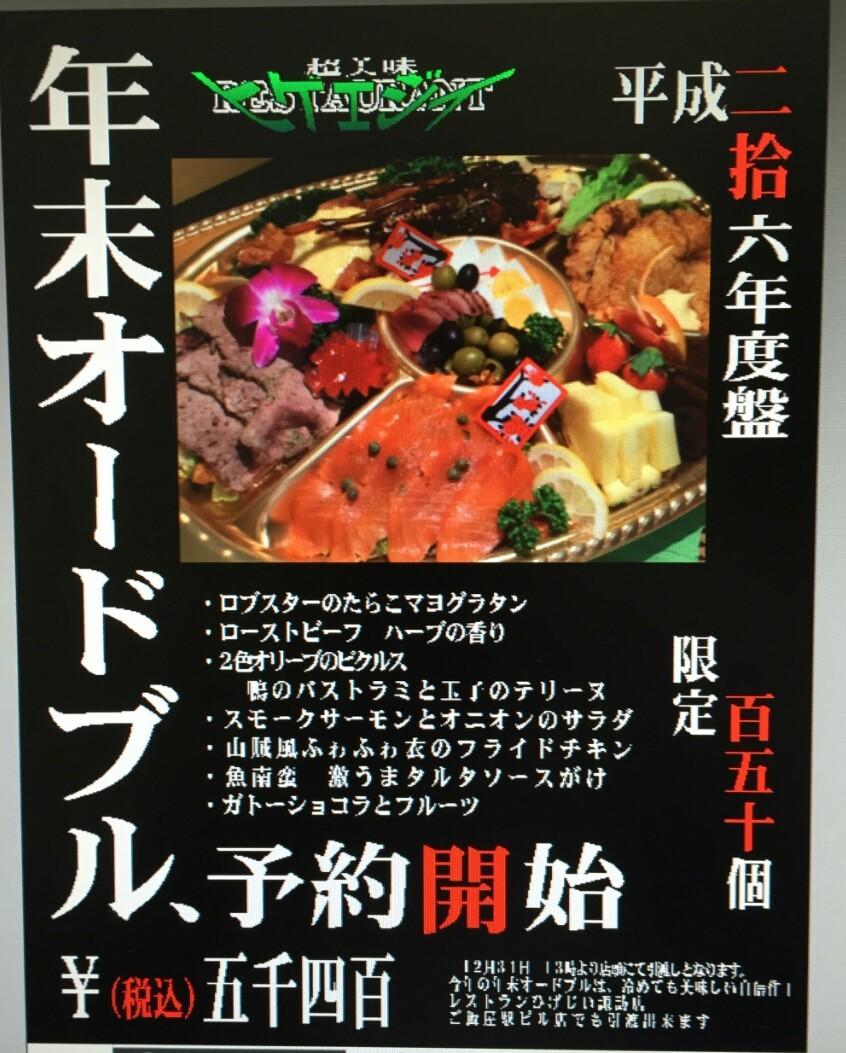 年末のお料理の紹介1_b0237604_20425400.jpg