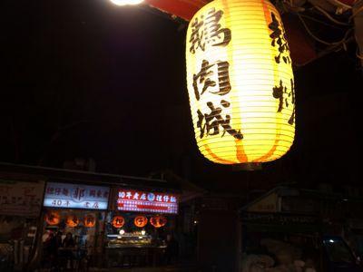 台湾講演_d0147406_17124564.jpg