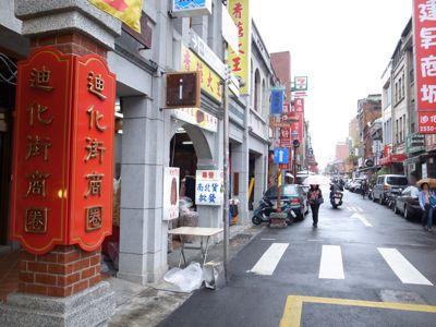 台湾講演_d0147406_17124848.jpg