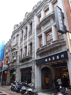 台湾講演_d0147406_17124916.jpg