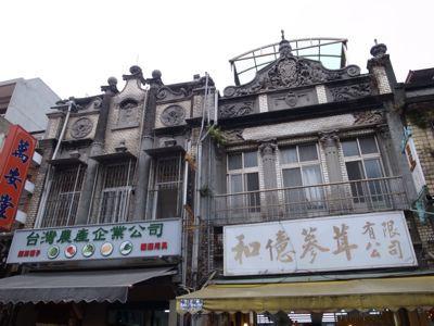 台湾講演_d0147406_17125281.jpg