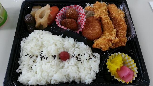 今日の昼食@会社(組合)Vol.646_b0042308_21543077.jpg