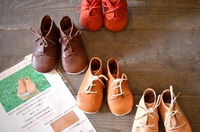 革の手縫いスリッパづくりのご案内(靴logiさん)_d0263815_17575584.jpg
