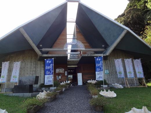 高知県西部のNPOに行ってきました!_f0006215_14334773.jpg