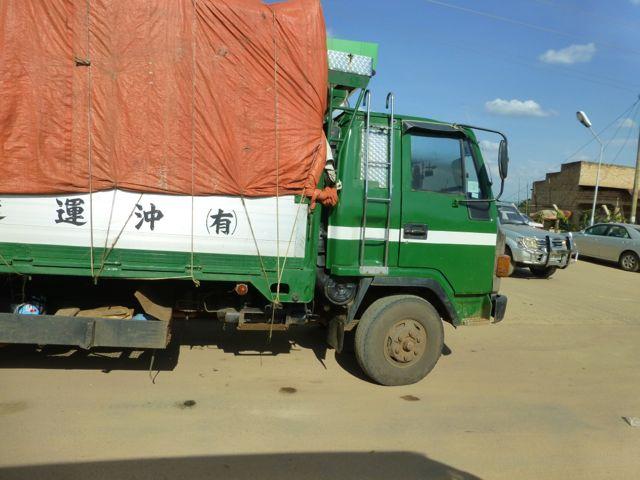 ウガンダ旅行記ー人・ストリート_f0096017_18165560.jpg