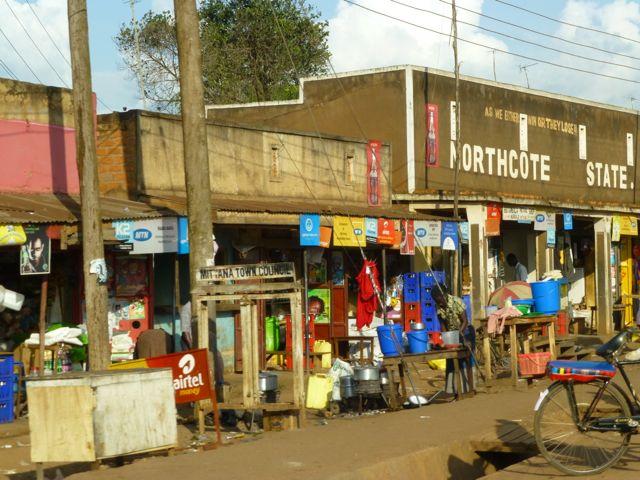 ウガンダ旅行記ー人・ストリート_f0096017_1905280.jpg