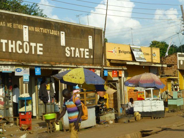 ウガンダ旅行記ー人・ストリート_f0096017_191847.jpg