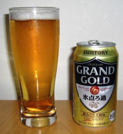 サントリー グランドゴールド~麦酒酔噺その294~灯台下。。_b0081121_20393973.jpg