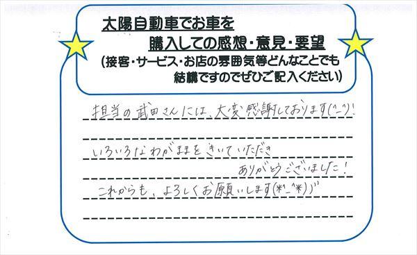 b0290122_11582431.jpg