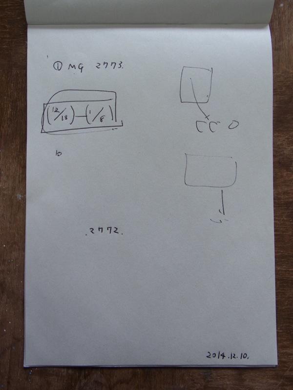 絵日記_d0159424_0173887.jpg