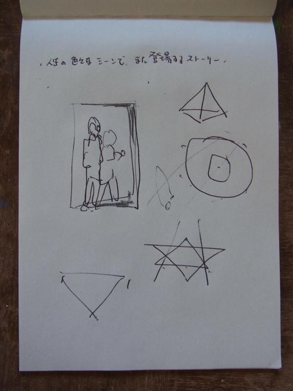 絵日記_d0159424_041578.jpg