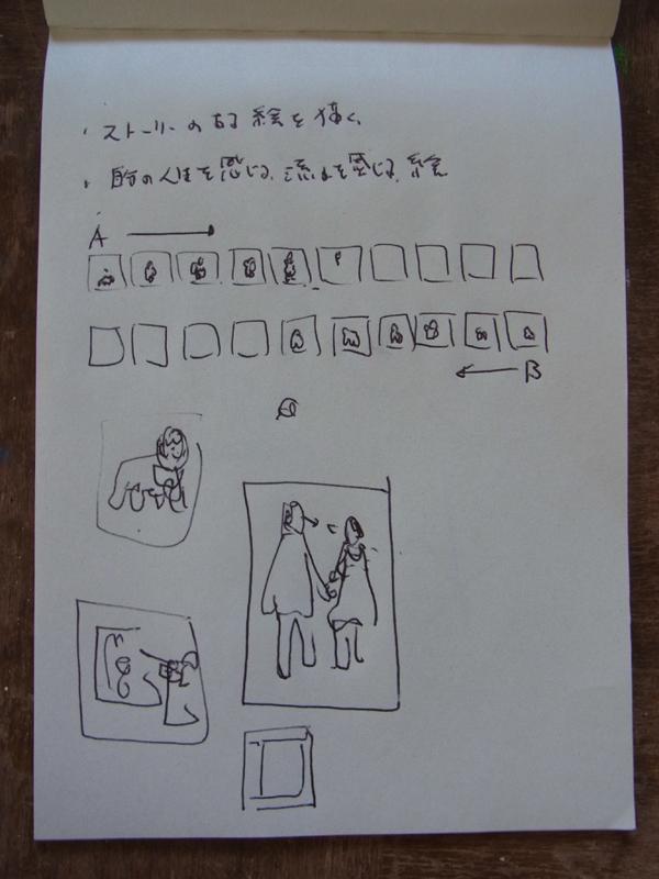 絵日記_d0159424_04711.jpg