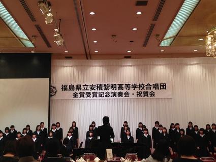 『 福島県立安積黎明高等学校合唱団 』_f0259324_1220240.jpg