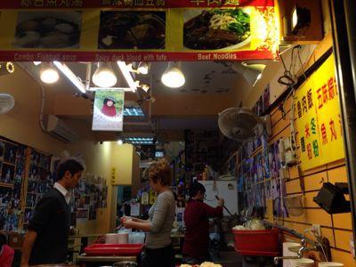 ☆猫カフェとパブロンの神隠し☆(台湾旅行1日目)_b0203925_13193844.jpg