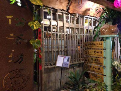 ☆猫カフェとパブロンの神隠し☆(台湾旅行1日目)_b0203925_1319399.jpg