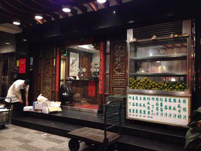 ☆猫カフェとパブロンの神隠し☆(台湾旅行1日目)_b0203925_1320658.jpg