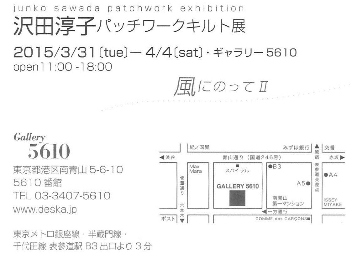 d0239135_16583887.jpg
