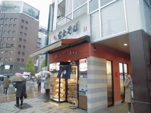60杯目:富士そば歌舞伎座前店でねぎ玉そば_f0339637_07595844.jpg