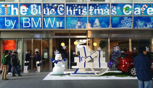 The Blue Christmas Café by BMW!_f0142044_13454566.jpg