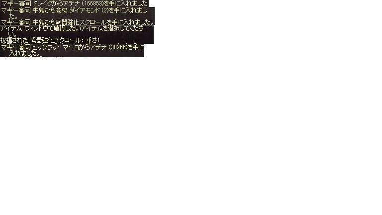a0323448_05405753.jpg