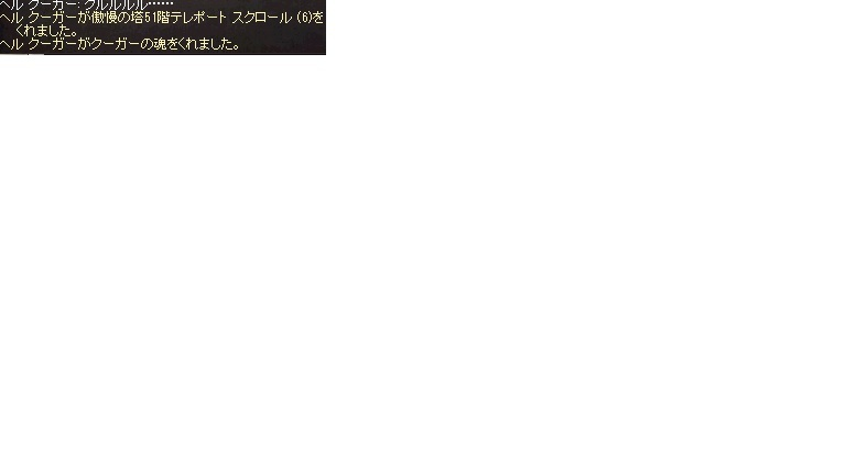 a0323448_05422931.jpg