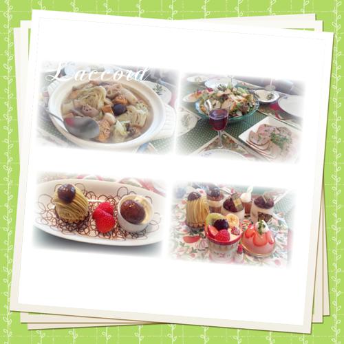 クリスマス会 ☆_f0275956_0231178.png