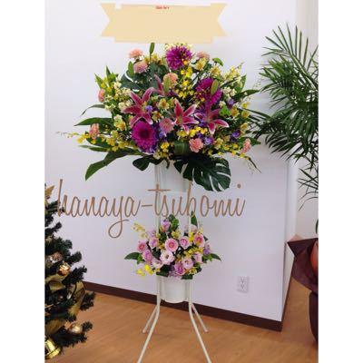 お花いろいろ_b0286862_2259559.jpg